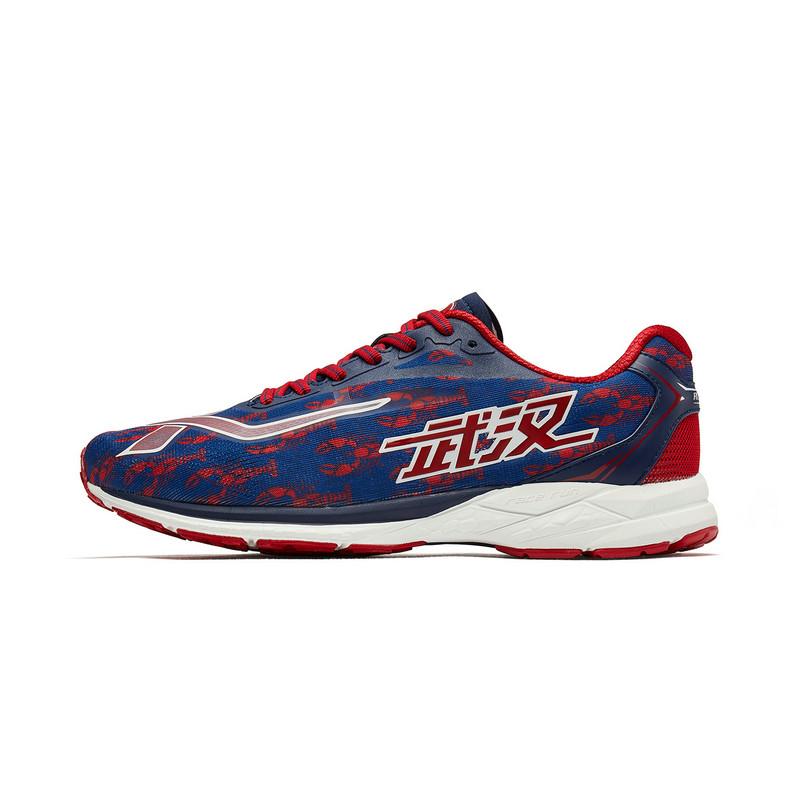 特步 专柜款 男子新款专业马拉松运动鞋重庆武汉马拉松纪念款跑鞋981319110278