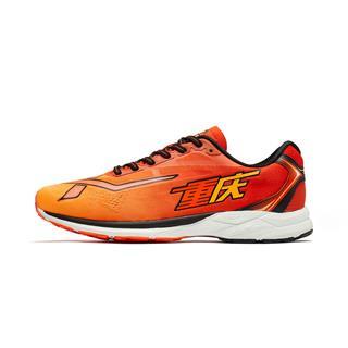 特步 专柜款 男子新款专业马拉松运动鞋马拉松纪念款跑鞋981319110278