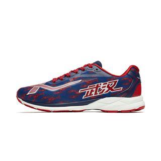 特步  专柜款 女子新款马拉松专业运动鞋重庆武汉纪念款跑鞋981318110278