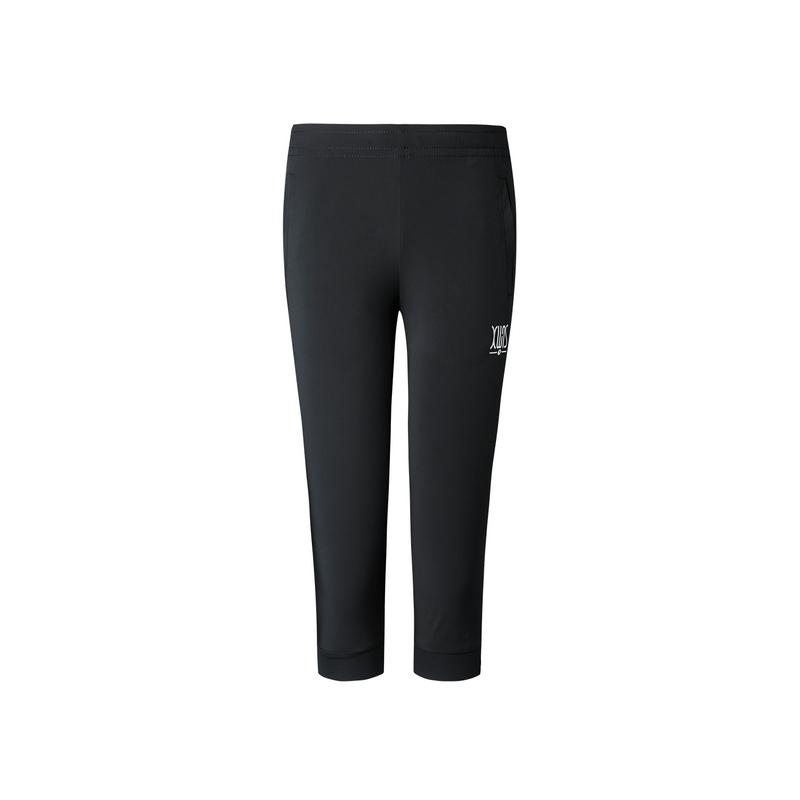 特步 专柜款 女子长裤 梭织运动休闲运动裤981228800039