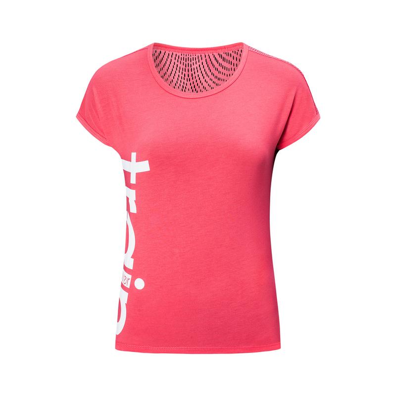 特步 专柜款 女子短袖针织衫 19夏新款简约透气跑步健身T恤981228012680