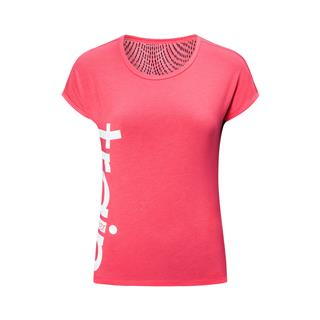 特步 专柜款 女子短袖针织衫 简约透气跑步健身T恤981228012680