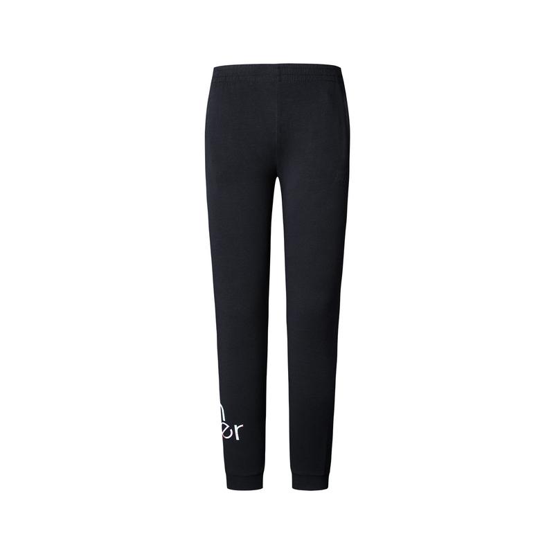 特步 专柜款 女子针织裤 2019夏季新款女子小脚裤休闲针织运动裤子981228631715