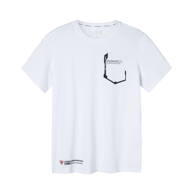 特步 专柜款 男子都市休闲时尚百搭短袖T恤针织衫981229012575