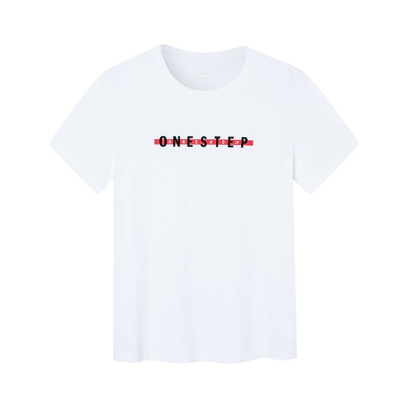 特步 男子T恤 都市新款休闲时尚百搭舒适透气针织衫短袖881229019277