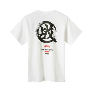 【这就是街舞】特步 专柜款 男子短袖 2019夏新款男圆领战汉字纯棉短袖T恤981229012565