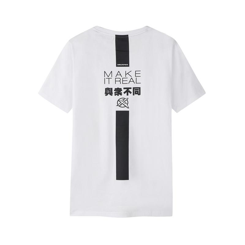 特步 男子短袖 2019春季新款圆领纯色短袖T恤针织衫文字图案文化衫881129019128