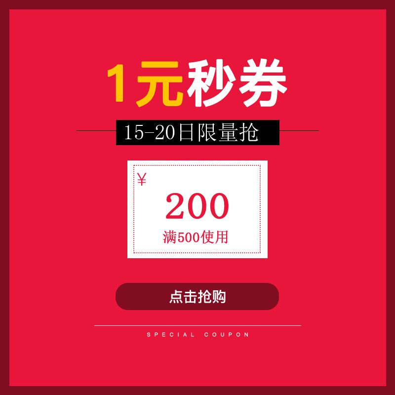 【每天10:00开启】特步官方商城满500元-200元店铺秒杀券06/15-06/20