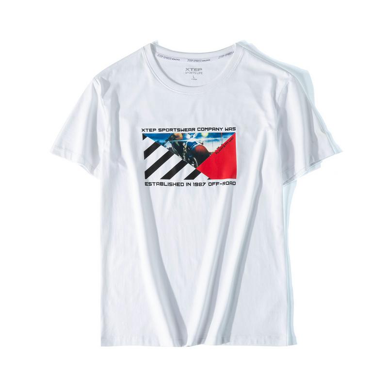 【明日之子同款】特步 专柜款 男子活力时尚百搭T恤 新款都市休闲短袖981329010112