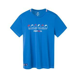 特步 专柜款 男子足球短袖针织衫 新款运动透气百搭短T981329010275