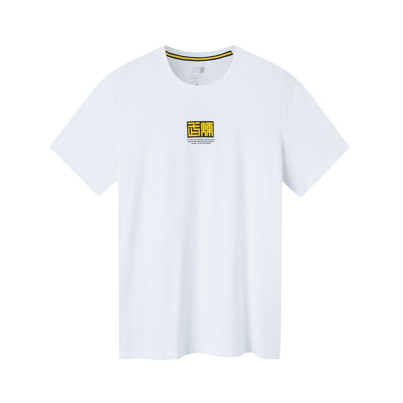 特步 专柜款 男子综训运动T恤 潮流时尚百搭透气短袖针织衫981329010474