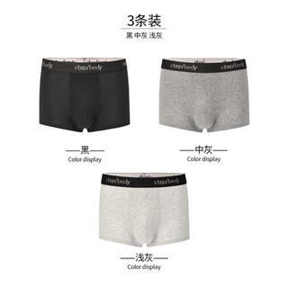特步 男士运动平角内裤三条装 舒适透气运动内裤881339879055