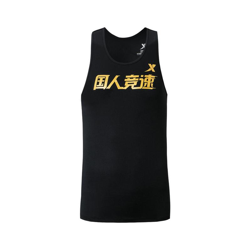 【国人竞速】特步 专柜款  男子背心 19新款运动跑步上衣981229098695