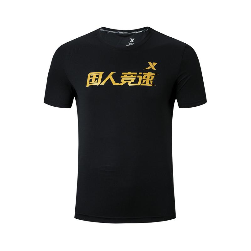 【国人竞速】特步 专柜款 男子短袖 19新款运动透气跑步T恤981229018691