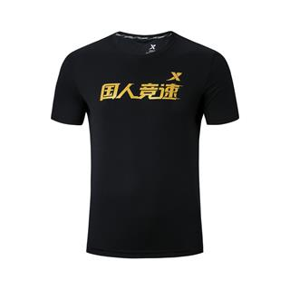 【国人竞速】特步 专柜款 男子短袖 运动透气跑步T恤981229018691