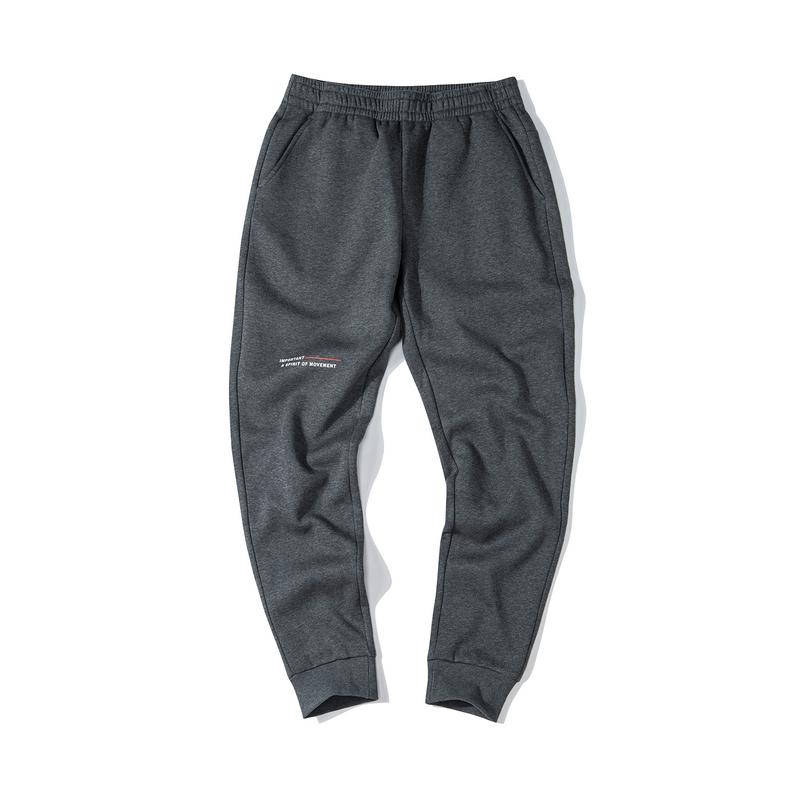 特步 男子街头潮流针织长裤 冬季新款舒适百搭长裤881429639055