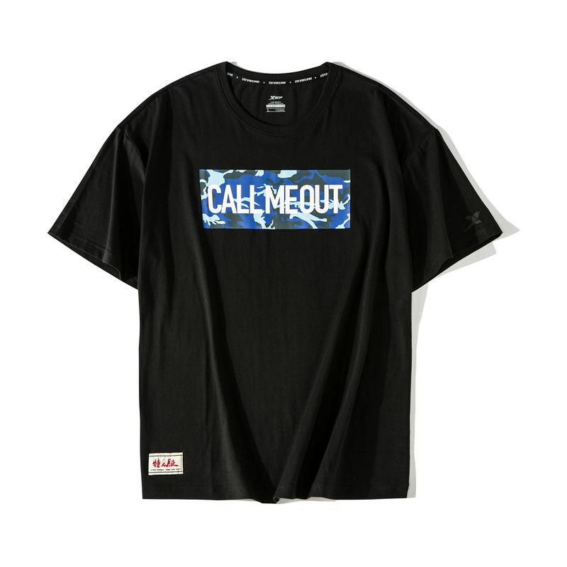 【这就是街舞】特步 男子短袖2019春季新款圆领纯色短袖T恤针织衫881229019320