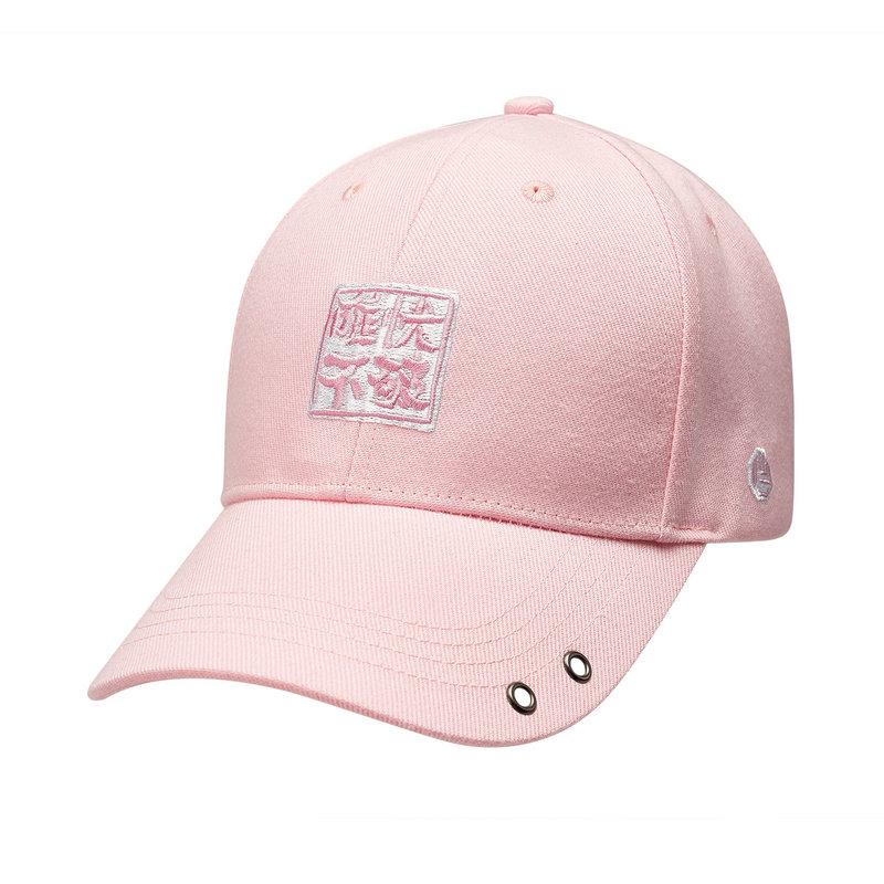 特步 男女同款时尚潮流百搭运动帽881437219014