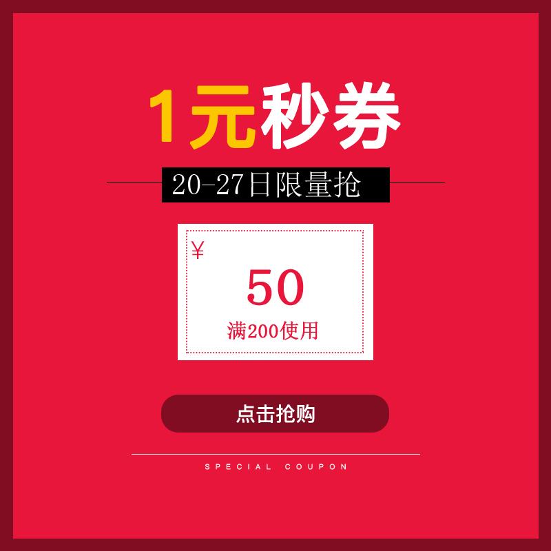 【每天10:00开启】特步官方商城满200元-50元店铺秒杀券08/20-08/27