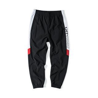 特步 专柜款 女子长裤针织休闲裤束脚981328570010