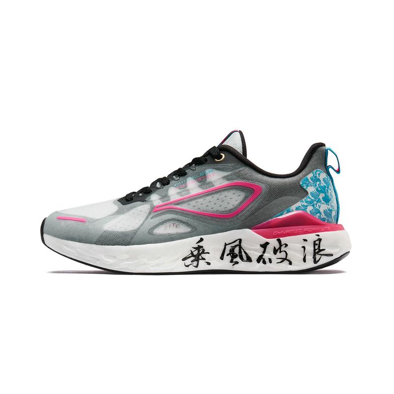 特步 专柜款 女子跑鞋2019秋季新款透气减震休闲跑步鞋981318110289