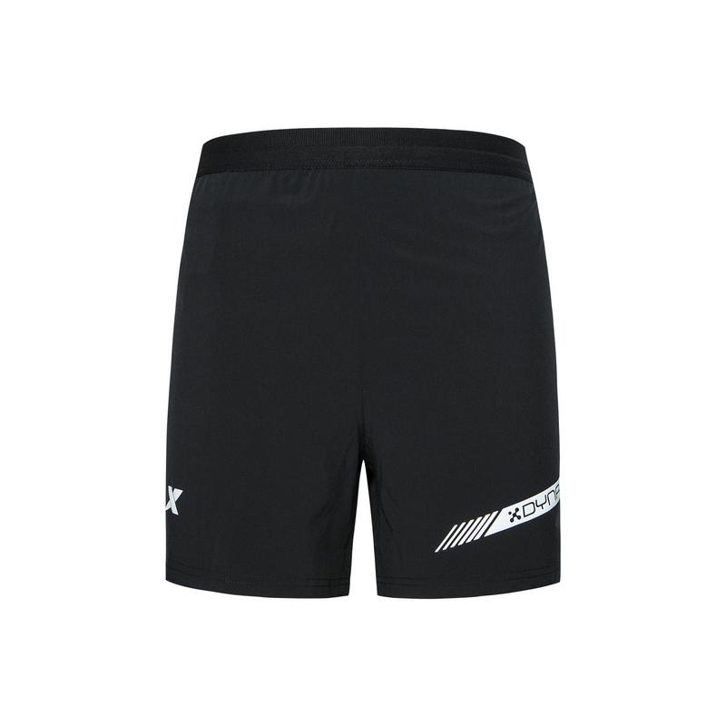 特步 专柜款 男子秋季新款舒适透气马拉松跑步运动梭织短裤981329240210