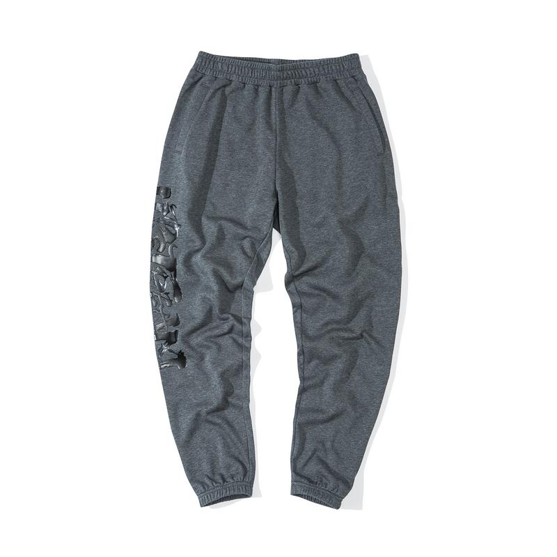特步 男子针织长裤 19新款潮流字母印花宽松运动小脚裤881329639331