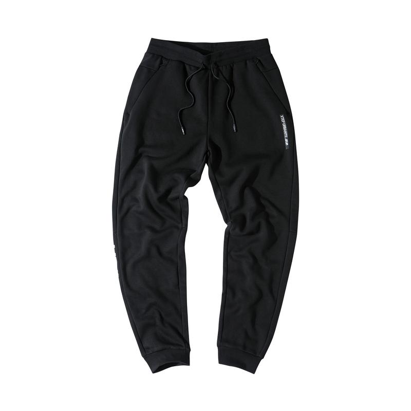特步 专柜款 男子都市休闲保暖拉链口袋收口针织长裤981429630047