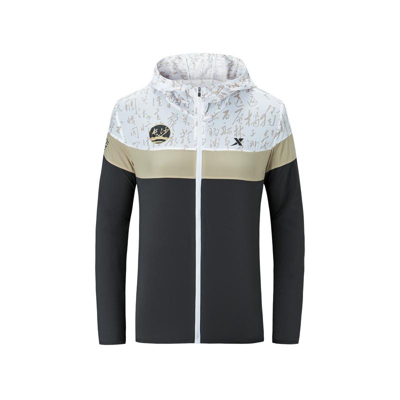 特步 专柜款 女子单风衣 长沙马拉松纪念款可折叠外套981328140573
