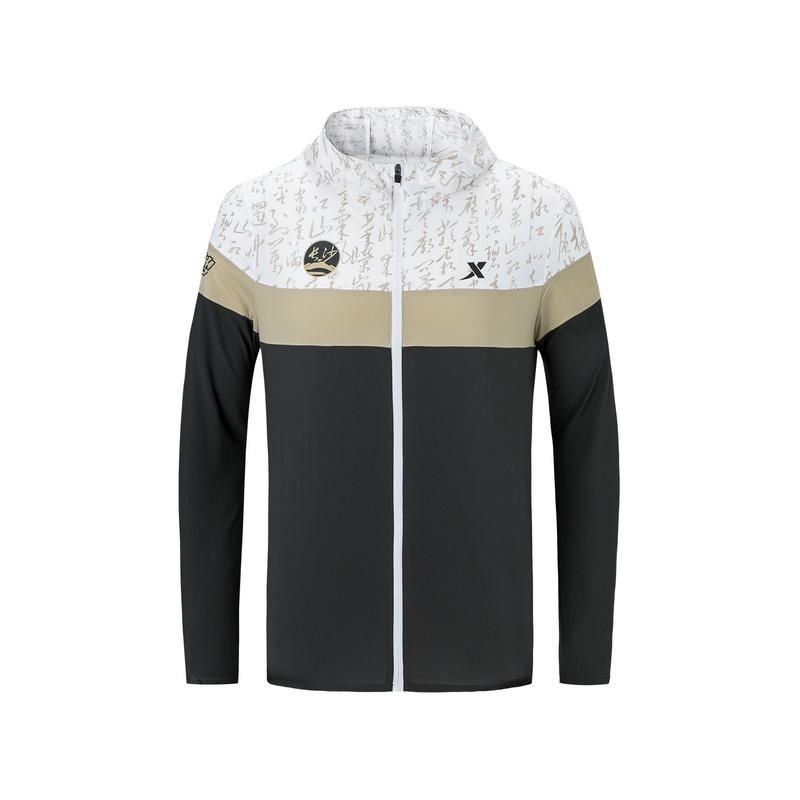特步 专柜款 男子单风衣 长沙马拉松纪念款可折叠外套981329140602