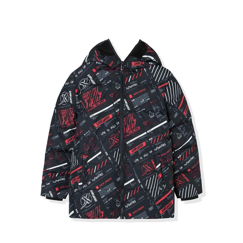 【眼镜款】特步 男童羽绒服 童装儿童羽绒服男童童外套白鸭绒拉链衫681425199272