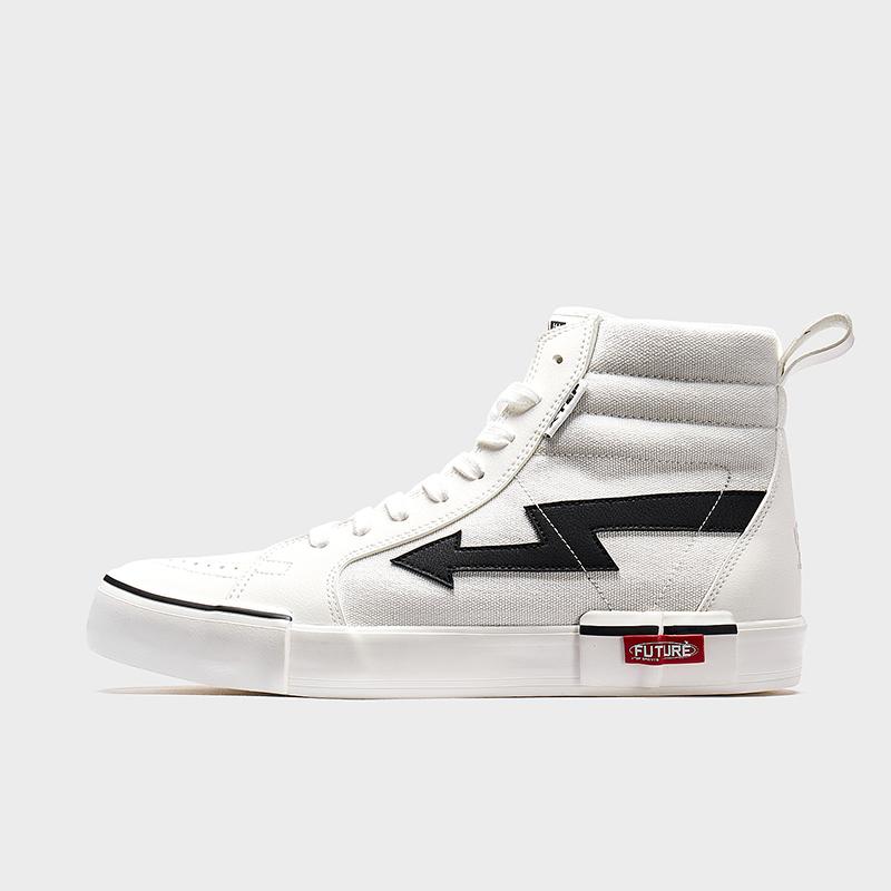 特步 男子帆布鞋 2020春新款时尚高帮轻便休闲运动滑板鞋880119100017