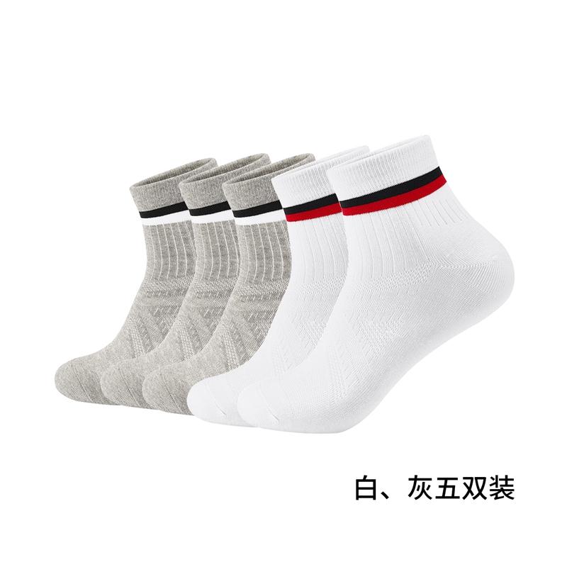 特步 男平板中袜(五双装)19冬新款跑步运动袜881439559086