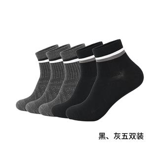 特步 男平板中袜(五双装)舒适运动袜881439559086