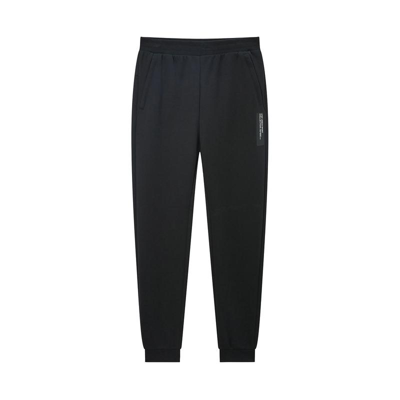 特步 专柜款 男子针织长裤 2020年春新款都市休闲收脚裤980129630165