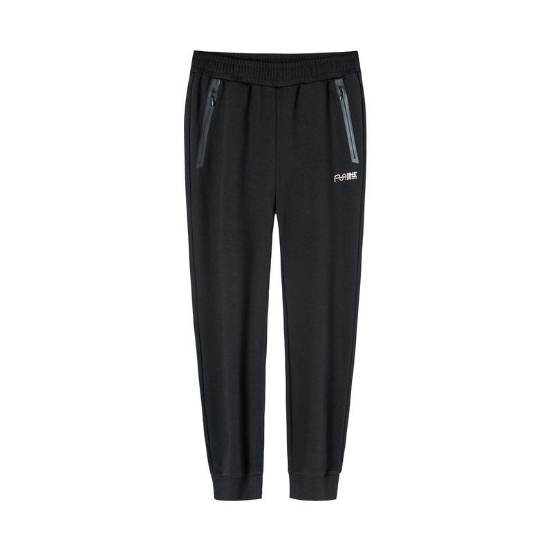 特步 女子春季黑色运动时尚百搭收口针织长裤小脚裤880128630211