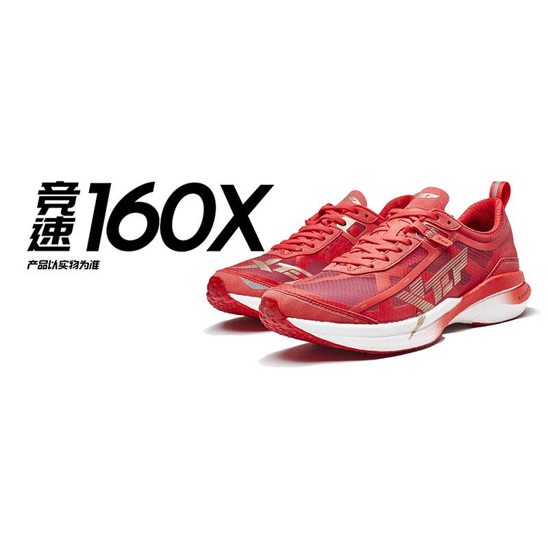 【预售,12月25号前发货】竞速160X特步女鞋专业跑鞋980118110557
