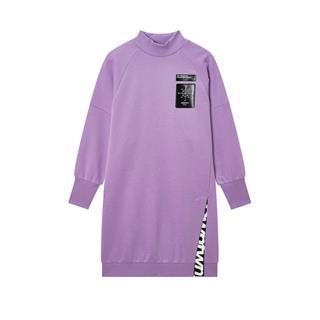 特步 专柜款 女子卫衣 20年春新款景甜同款都市时尚长款套头衫980128920476
