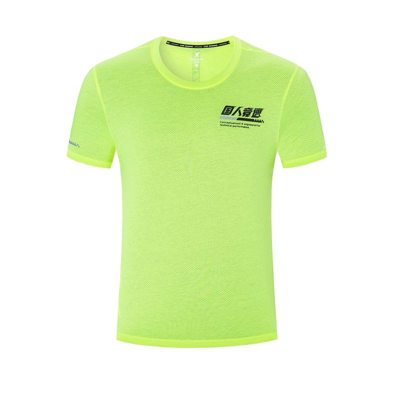 【国人竞速】特步 专柜款 男子T恤 19新款跑步运动短袖981429016624