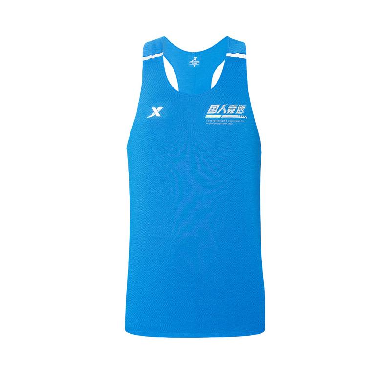 【国人竞速】特步 专柜款 男子背心 跑步透气运动上衣981429096622