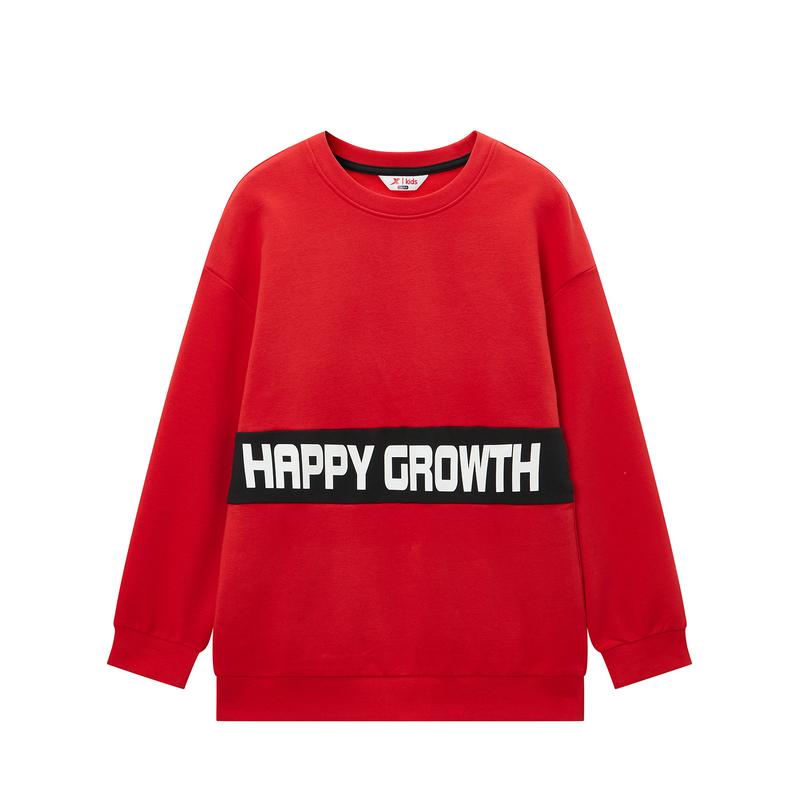 特步 男童卫衣 儿童套头卫衣男大童外套打底衫2020年春季新款休闲