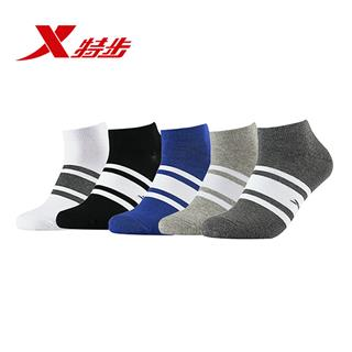 特步 男短袜混色五双装 简约条纹运动袜881139549022