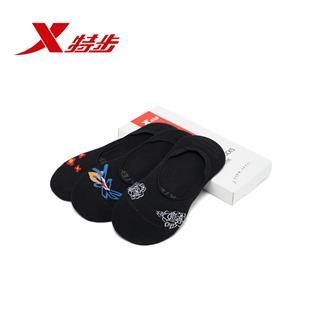 特步 女子运动袜  平板隐形袜混色三双装882338519053