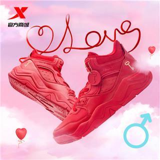 【情人节限定】特步 专柜款 男子篮球鞋 2020春季新款情侣礼物运动鞋林书豪篮球鞋980119121335