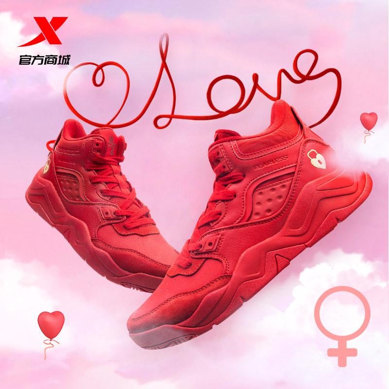 【情人节限定】特步 专柜款  2020春季新款情侣礼物运动鞋林书豪篮球鞋980118121335