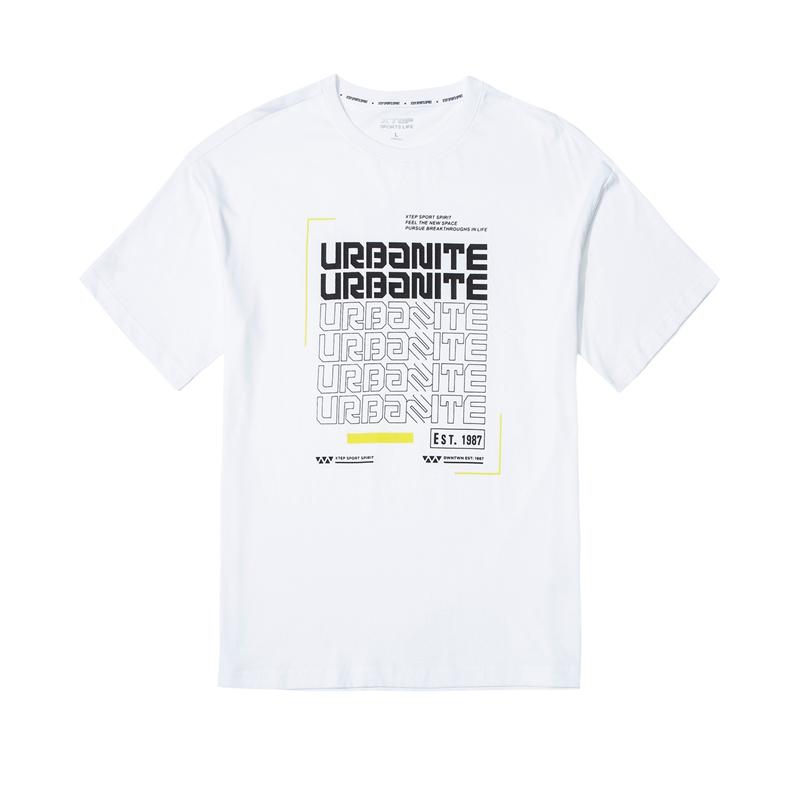 特步 男子短袖T恤 都市活力舒适透气百搭时尚针织短袖880229010030