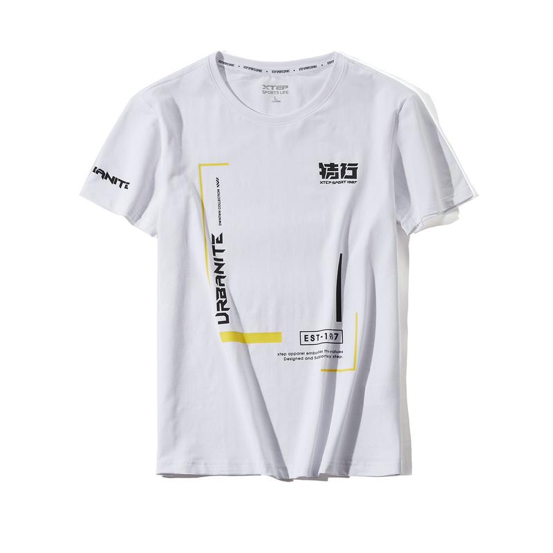 特步 专柜款 男子短袖 20年新款休闲圆领T恤980129010183