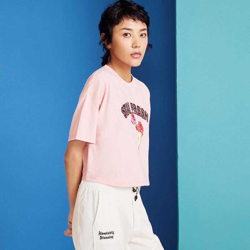 特步 女子短袖 20夏季新款运动短款上衣棉半袖透气圆领体恤880228010011