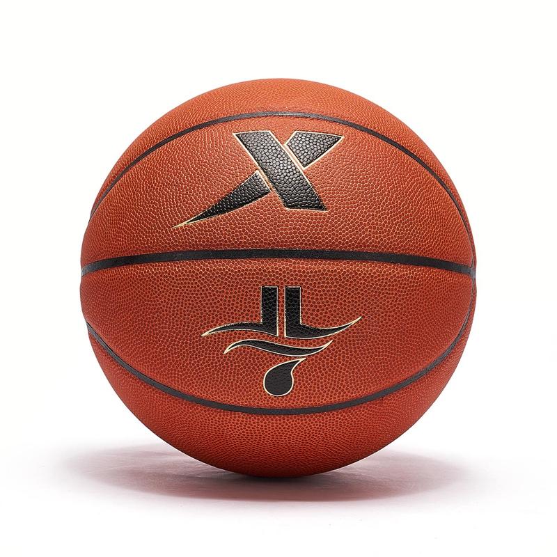 【林书豪同款】特步 2020新品成人耐磨室内室外篮球训练比赛专用标准篮球880237410044