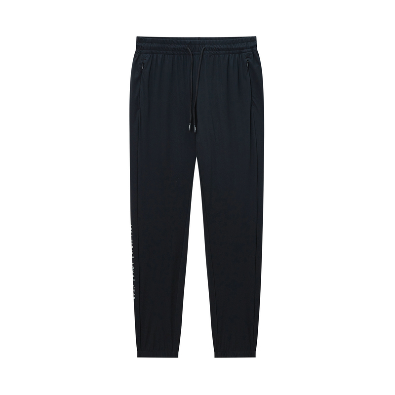 【景甜同款】特步 专柜款 女子针织长裤 20年新款联名简约休闲九分裤980228840169